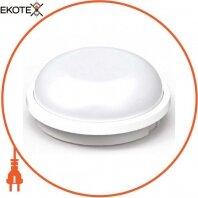 Светодиодный cветильник  влагозащищенный ARTOS-20 20W белый 4200К