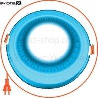 DownLight с подсветкой 3+3W встраиваемый круг, греция синий