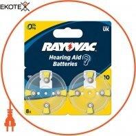 Батарейка Rayovac 10 BLI 8 шт