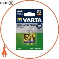 Аккумулятор VARTA RECHARGEABLE AAA 1000mAh 2 шт