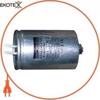 Кондeнсатор capacitor.50, 50 мкФ