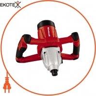 Миксер электрический TC-MX 1400-2 E