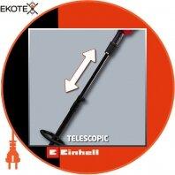 Einhell 3403200 кусторез телескопический gc-hh 5047