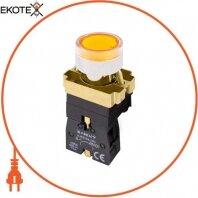 Кнопка с подсветкой e.mb.bw3561 желтая, без фиксации, 1NO