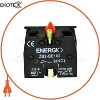 Блок-контакт ENERGIO ZB2-BE102 NC