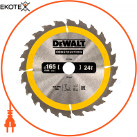 Диск пильный DeWALT DT1934