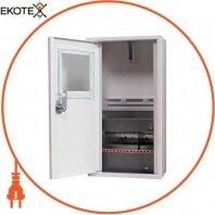 Корпус e.mbox.stand.n.f1.08.z.е металлический, под 1-ф. электронный счётчик, 8 мод., навесной, с замком.