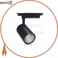 Трековый светильник Feron AL103 20W черный