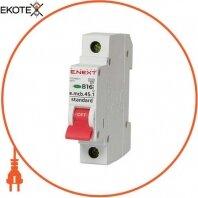 Модульный автоматический выключатель e.mcb.stand.45.1.B16, 1р, 16А, В, 4,5 кА