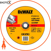Круг шлифовальный DeWALT DT42620