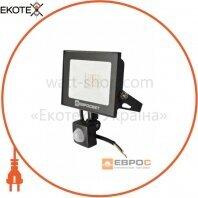 Прожектор светодиодный ЕВРОСВЕТ 20Вт с датчиком движения EV-20-504D 6400К 1800Лм