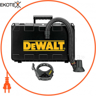 Система пылеудаления для отбойных молотков DeWALT DWH052