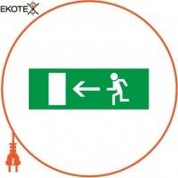 Пиктограмма Стрелка налево для аварийных светильников 297 e.pict.left.280.95