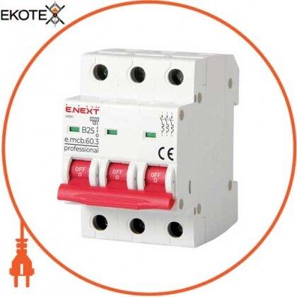 Enext p041028 модульный автоматический выключатель e.mcb.pro.60.3.b 25 new, 3р, 25а, в, 6ка, new