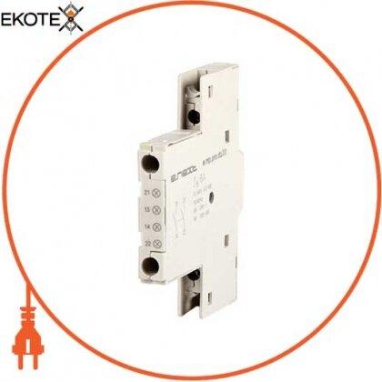 Enext p004030 блок дополнительных контактов боковой для азд (40-80) e.mp.pro.dz20: дополнительный 2no