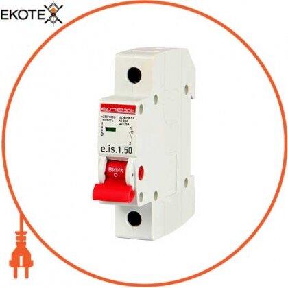 Enext p008007 выключатель нагрузки на din-рейку e.is.1.50, 1р, 50а