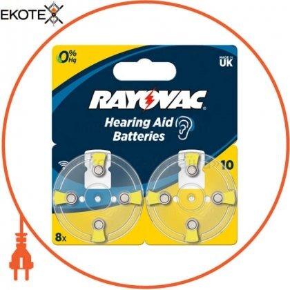 Varta 4610745418 батарейка rayovac 10 bli 8 шт