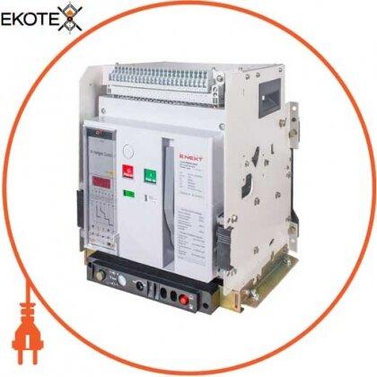 Enext i0810002 воздушный автоматический выключатель e.acb.2000d.1600, выкатной, 3p, 1600a, 65 ка