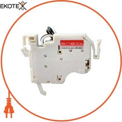 Enext i0030004 дополнительный контакт e.industrial.ukm.400-800.f